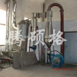 氢氧化镁气流干燥设备、常州腾硕格专业制造气流干燥设备