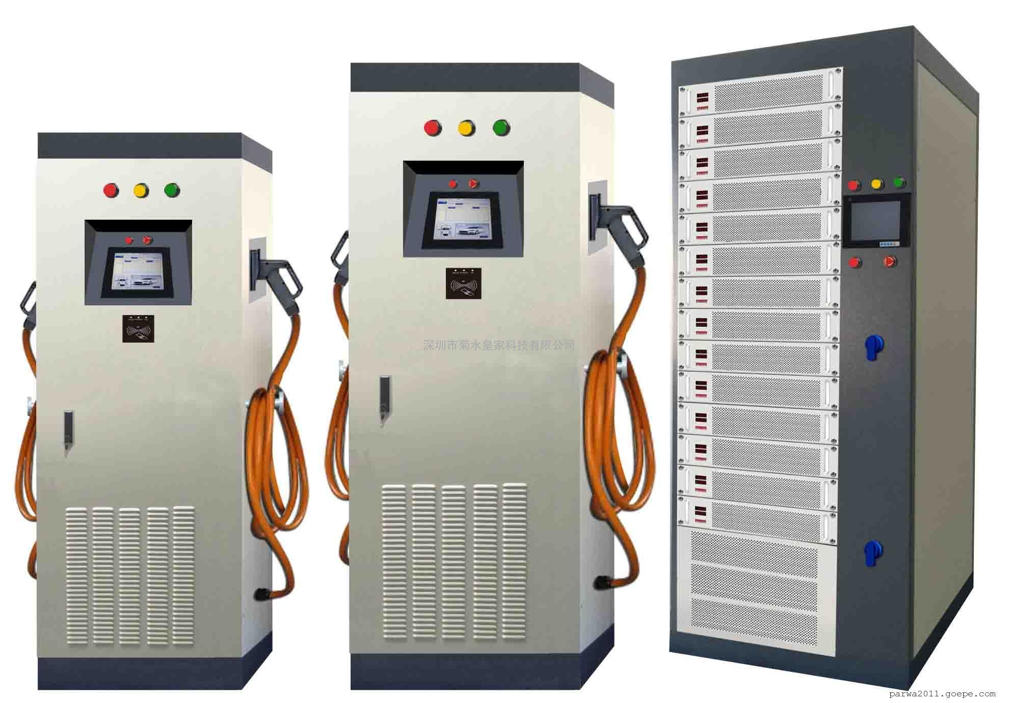 电动汽车直流充电桩-直流充电机-电动汽车直流充电站