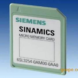 西门子MMC内存卡512KB