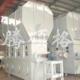 XF卧式沸腾干燥机、沸腾烘干机首选常州腾硕格