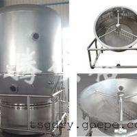 鸡精粉专用沸腾干燥机、常州腾硕格定制高端的高效沸腾烘干机