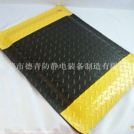 防静电抗疲劳垫 PVC橡胶垫 缓解脚力抗疲劳垫东莞工厂