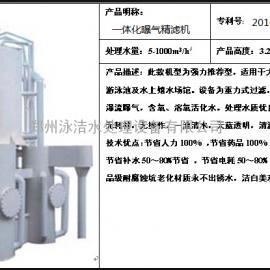 濮阳市游泳池设备 水上乐园全自动循环水处理设备