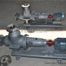 ZLB卧式轴流泵FJX型强制循环泵 废酸 浓硫酸 蒸发泵