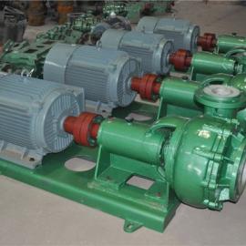 耐高温耐磨损耐腐蚀的FUH钢衬型砂浆泵