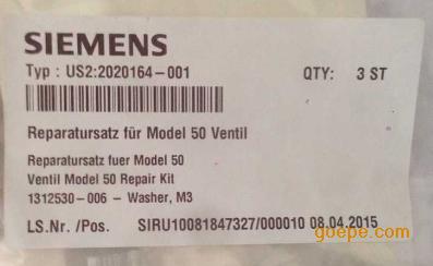 SIEMENS 西门子2020164-001维修包