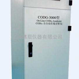 上海博取金山维护项目化学需氧量(COD)在线分析仪