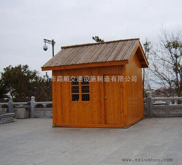 湖州长兴木质岗亭、湖州长兴木质售货亭