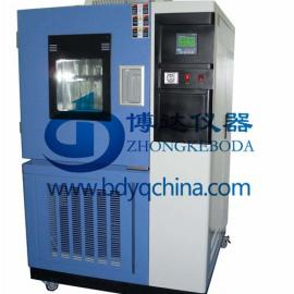 北京高低温交变试验箱厂家/天津交变高低温试验箱价格