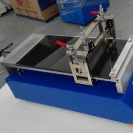 ZY-TB刮刀式涂布试验机 实验室涂布机