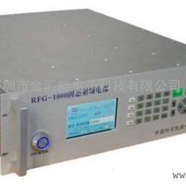 脉冲电源维修 数控线切割高频脉冲电源维修