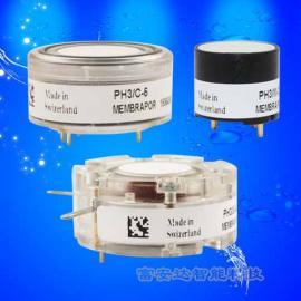 环流熏蒸高精度磷化氢传感器  PH3/S-5