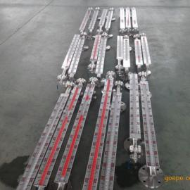 西安磁翻板液位计,西安磁致伸缩液位计,西安电伴热液位计