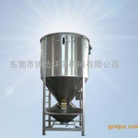 500公斤立式搅拌机 大型立式搅拌桶 批发商
