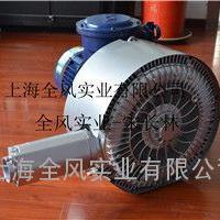 上海粮食扦样机风机-漩涡高压真空吸料鼓风机