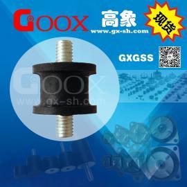 高象 橡胶隔振器 GXGSS