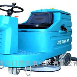 洁驰A7驾驶式洗地机