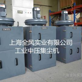 上海工业磨床集尘机-磨床吸尘专用集尘器