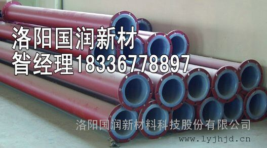 三门峡钢衬塑管道厂家