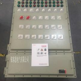 依客思电气生产的防爆动力配电箱质量就是好