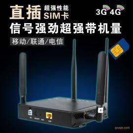 修改 本产品采购属于商业贸易行为 3G4G无线路由器 直插SIM卡 移