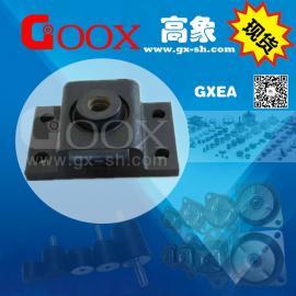 高象 机械设备减震器 GXEA