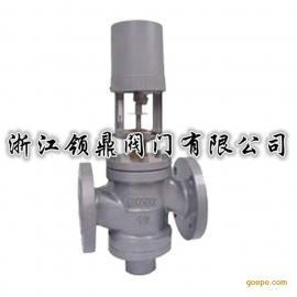 浙江动态平衡电动调节阀 厂家直销品质保证