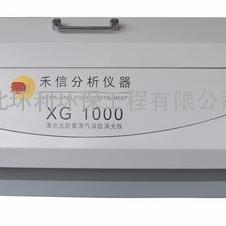 大气气溶胶消光仪