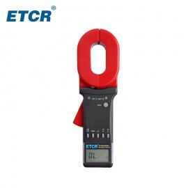 高端多功能型钳形接地电阻仪ETCR2000E+