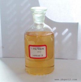 非氧化性杀菌剂特性;1227使用方法;巩义杀菌剂供应商