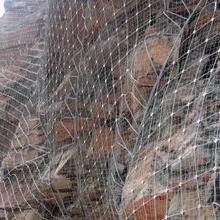 钢丝绳网 山坡挂网 边坡绿化网
