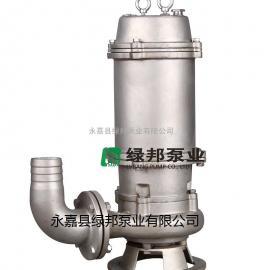 25WQ4-10-0.55不锈钢潜水排污泵