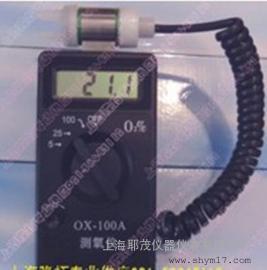 便携式测氧仪,OX-100A数字测氧仪