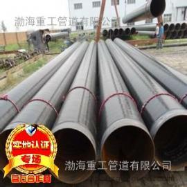 预制直埋玻璃钢保温管生产厂家