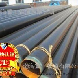 聚氨酯热水发泡预制保温管生产厂家