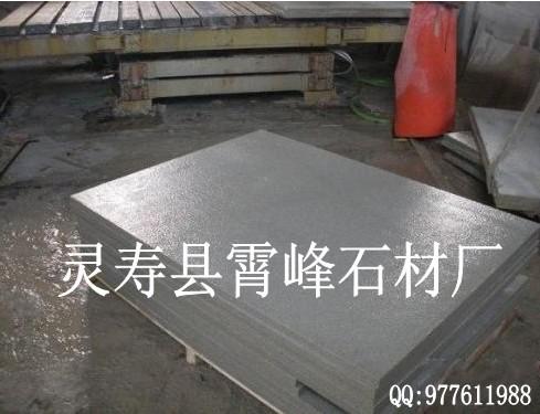 供应河北柏坡黄生产 平山柏坡黄花岗岩厂家 米黄色地铺砖