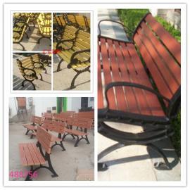 北京公园椅厂家