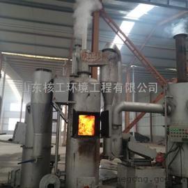山东核工新型工业垃圾焚烧炉 处理能力强