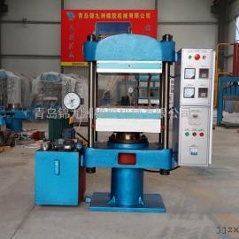 80t蒸汽加热硫化机通水冷却一体橡胶平板硫化机