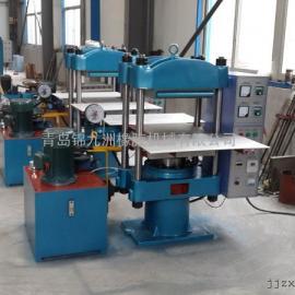 双向操作双模带工作台自动硫化机,2015新型硫化机图片