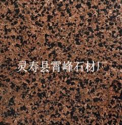 霄峰石材供应皇室珍珠花岗岩抛光面 皇室珍珠外墙干挂板 皇室啡花