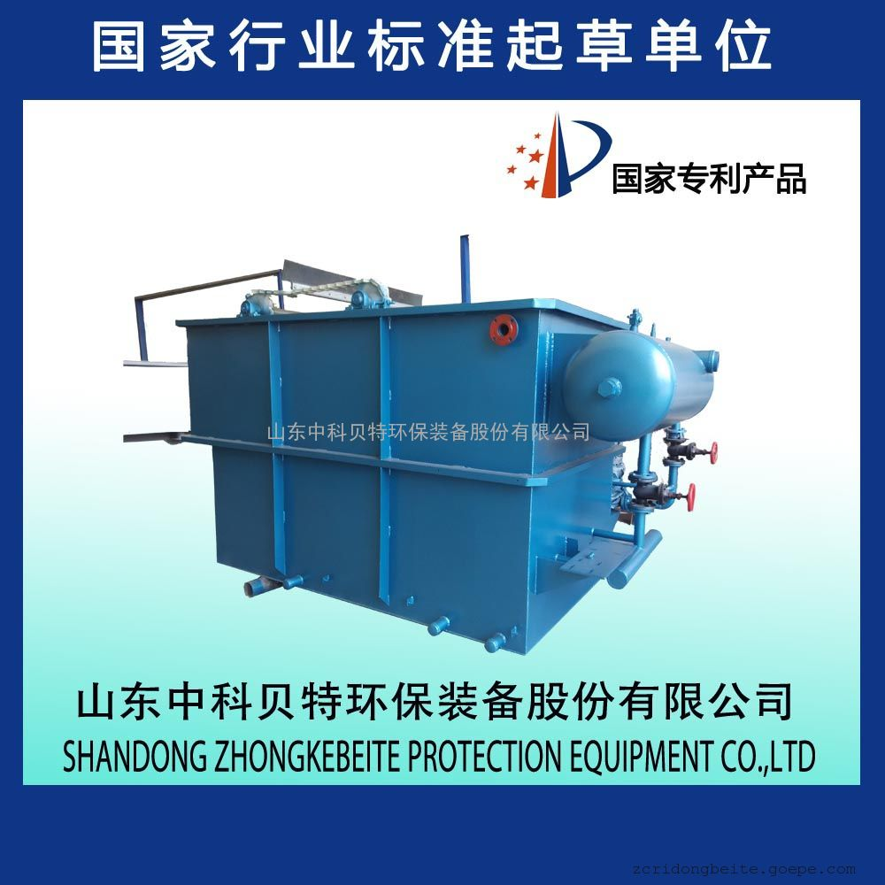 气浮沉淀设备、废水处理设备、废水处理工艺