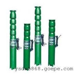 供应不锈钢深井泵/昆山高效不锈钢深井泵