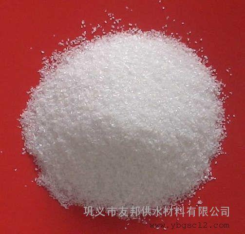 长期供应高品质高纯度聚丙烯酰胺;厂家直销各种型号聚丙烯酰胺;