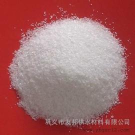 生活水处理专用聚丙烯酰胺;聚丙烯酰胺经销商;聚丙烯酰胺的使用