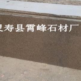 供应兴县红石材毛光板 兴县红花岗岩外墙干挂石材 兴县红花岗岩厂