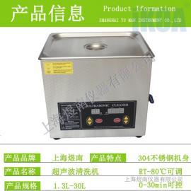 PS-80A家用超声波清洗机清洗蔬菜的工作原理除残余农药