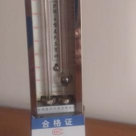 PM-6麦氏真空计