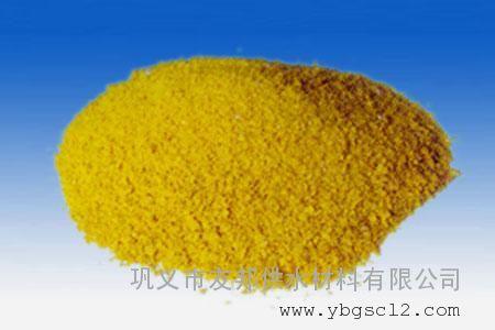 聚氯化铝脱色剂;脱色絮凝剂厂家