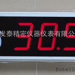 上海发泰PM2.5闪现屏,大屏幕户外室内气体质量监测